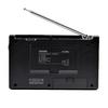 Tecsun-PL-990X-BT-Bluetooth