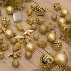 Kerstboomversiering goud onbreekbare kerstbalen