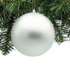 Kerstbal zilver 12 cm onbreekbaar