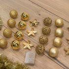 Kerstballen goud kerstversiering