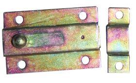 Plaatschuif / 25x060 mm / schootdikte 3 mm / vlak model / staal verzinkt