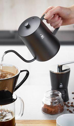 Gefu Koffie