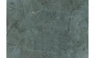 Tegel Met Facet : Chinees natuursteen tegel blauw grijs met facet  cm