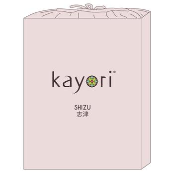 Kayori Shizu Hoeslaken Jersey