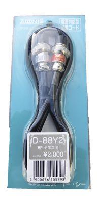 Adonis D-88Y2 Yaesu 8P