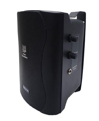 BHI desktop MKII DSP luidspreker