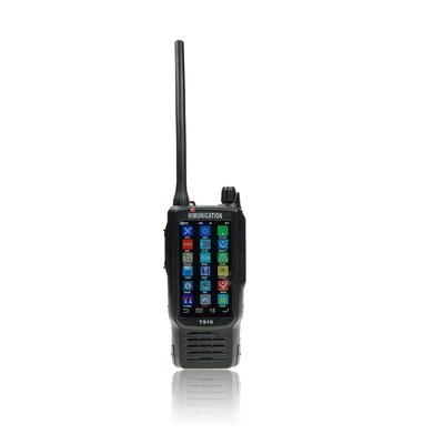 Himunication TS19 DSC/GPS (ATIS)