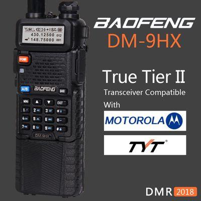 Baofeng DM-9HX
