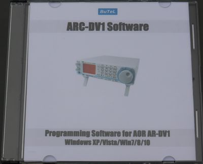 Butel software ARC-DV1