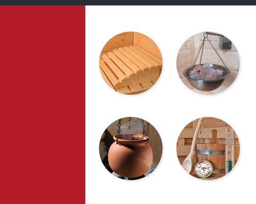 Extra items sauna