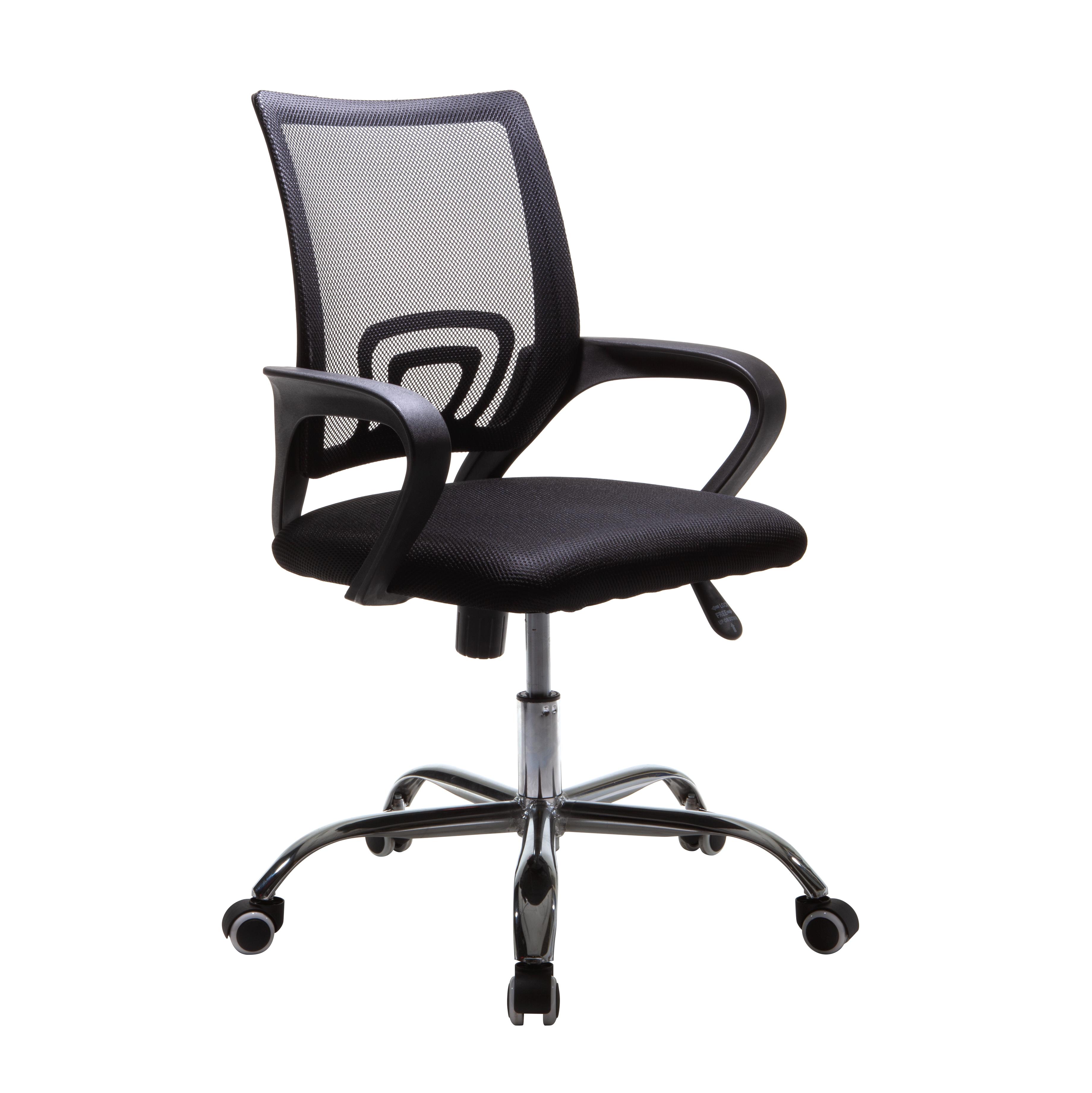 Bureaustoel Kolding - Zwart - LiL Design