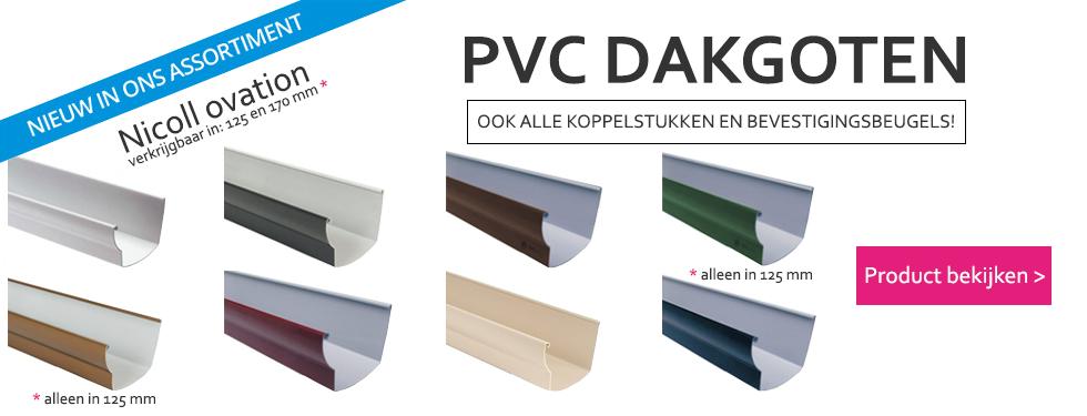 PVCvoordeel