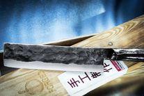 Forged Hakbijl Brute 17.3 cm