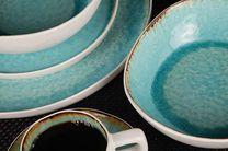 Cosy & Trendy Slakom Laguna Azzurro 21 x 19.5 cm