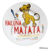 WMF Kinderbestek Kids Disney Lion King 6-Delig