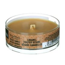 woodwick-1666257e-caramel-toastedsesame-petite-jar.jpg