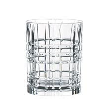 Nachtmann Whiskyglas Square